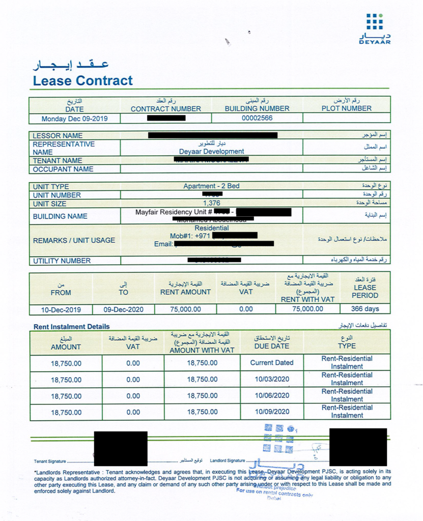 tenancy contract Mayfair 1