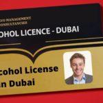 alcohol license in Dubai