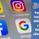 Facebook, Instagram, WhatsApp - самый большой сбой с 2008
