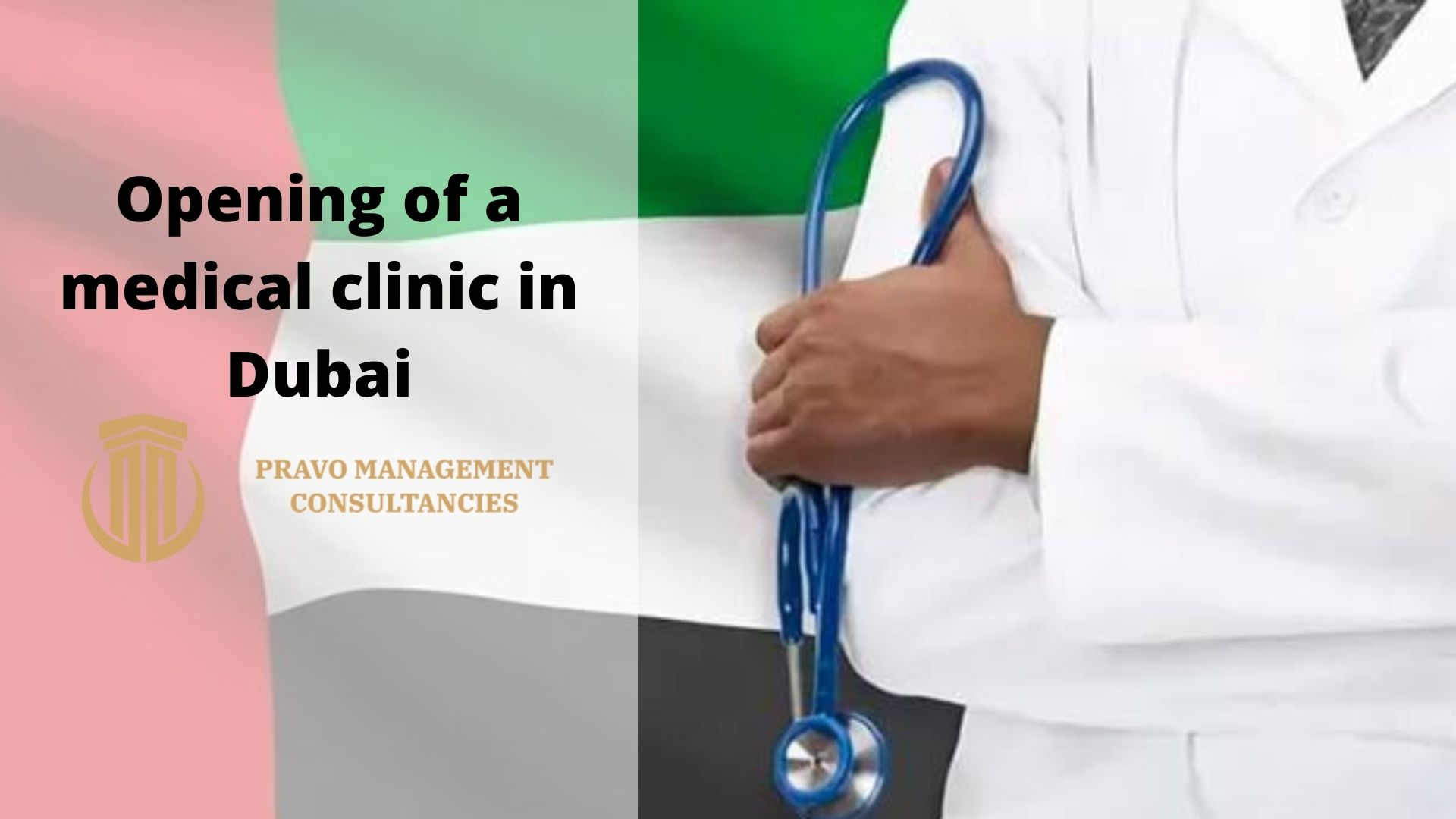 Opening of a medical clinic in Dubai